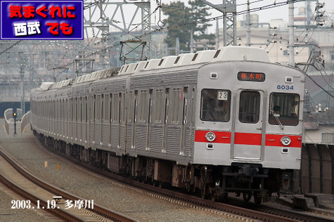 20030119_8000