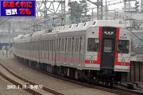 20030119_80002