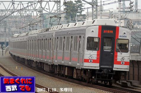 20030119_8000_2