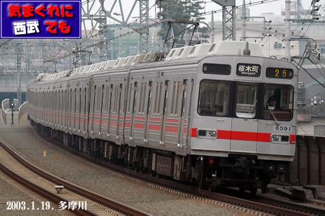 20030119_8090
