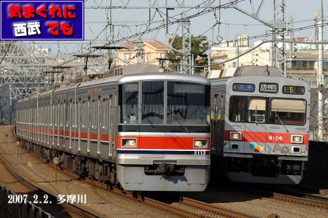 200722_90003000