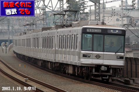 20030119_03