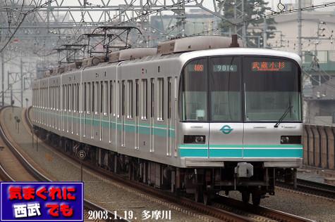 20030119_9000