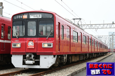 Ki1500
