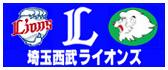 Lions091025_2