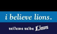 I_believe_lions_3